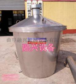 宁波造 设备酿 甄锅冷 器定制