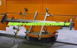 山东长期供应通用组合焊接工装 翻转夹具 可夹持