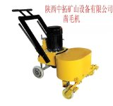 廠家直銷 品質保障 BC—1A手持式電動鑿毛機