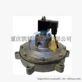 厂家直供DN20-100精铸铝合金不锈钢防爆脉冲电磁阀