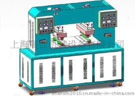 上海展仕 ZS-G 工业输送带焊接机