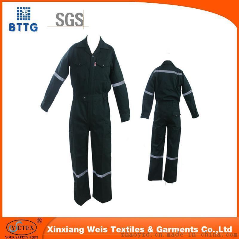 YSETEX全棉阻燃連體服|消防服