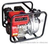 瑞捷辉50HB-2G汽油高压水泵