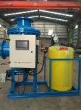 厂家供应博谊物化全程水处理器