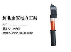 高压验电器的使用方法,高压验电器采购