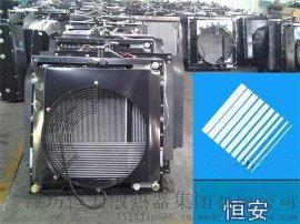 铝质低温散热器 拖拉机收割机水箱配件批发