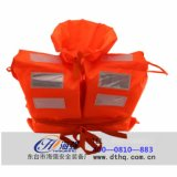 海强供应5564船用救生衣