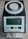 PM8188-A水分计, PM8188A水分测定仪, PM8188-A现货特价