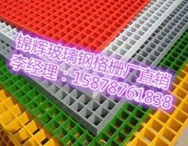 广西南宁市 H38玻璃钢格栅、洗车房格栅、