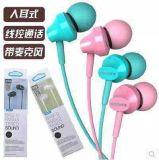 REMAX RM-501耳機