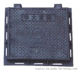球鐵電力井蓋-鑄鐵溝蓋板-球墨鑄鐵地溝篦子廠家直銷
