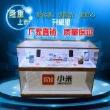 2015新款手機1.2米展示櫃手機金屬展櫃
