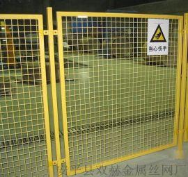 雙赫廠家供應房山工廠白色圍牆網
