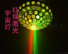 景升舞台灯光LED大宇宙水晶魔球KTV包房激光灯酒吧灯闪光灯效果灯