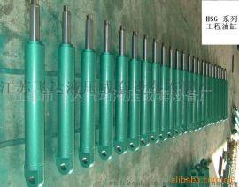 HSGL 01-G系列工程液压缸