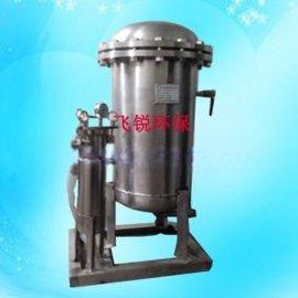 厂家供应飞锐ysf-003聚结油水分离器