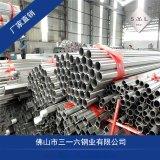 佛山316L不鏽鋼裝飾管127丨141丨159丨316焊管廠