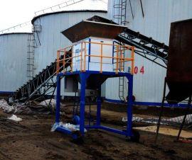 齐齐哈尔粮食包装称多少钱定量包装机厂家大豆包装秤DCS-D2060