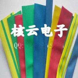 WOER黄绿热缩管,UL黄绿双色热缩管