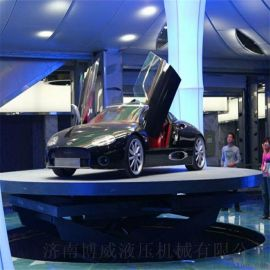 汽车旋转展台, 旋转舞台, 升降舞台, 旋转展台, 汽车展台, 旋转广告, 旋转餐厅设备, 汽车举升机等旋转设备