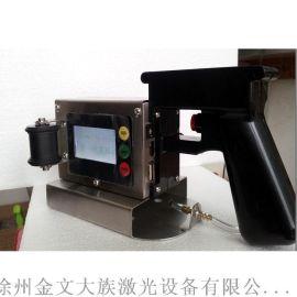 鄂尔多斯手持式日期小型纸箱喷码机F130,便携实用,店铺三包