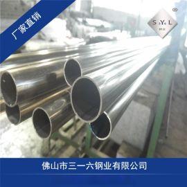 316L不锈钢装饰管丨佛山**家专业生产厂家