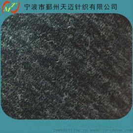 人棉羊毛汗布 ,羊毛混纺针织面料