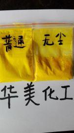 塑料专用  环保无尘颜料红,黄,橙,蓝,绿
