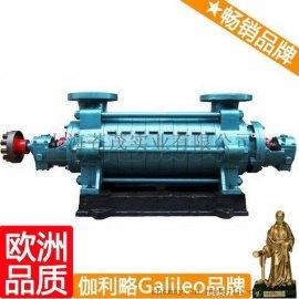 D卧式多级离心泵 多级卧式泵 卧式多级泵 伽利略离心泵 艺