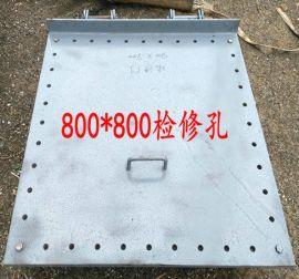 博天DN600*500锅炉检修人孔矩形人孔厂家直销