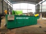 废水处理设备涡凹气浮机        诸城泰兴机械