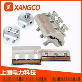 CAPG铜铝并沟线夹 出口型 APG 电力金具