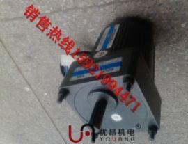 250W微型单相小交流调速电机 微型调速电机选型大全
