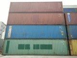 天津二手集裝箱 二手冷藏集裝箱低價出售