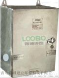 (壁挂式)系列粉尘浓度检测仪  直销价格