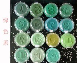 石家庄灵寿染色彩砂生产厂家,染色彩砂多少钱一吨