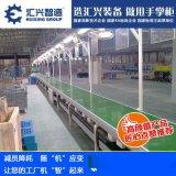 工作台式皮带流水线 光拉式皮带线 装货柜车皮带输送线