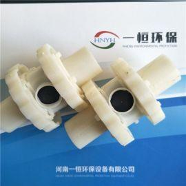 单孔膜曝气器丨管式微孔曝气器丨厂家供应型号齐全