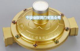 供应燃气液化气气钢瓶减压阀GDF(505)