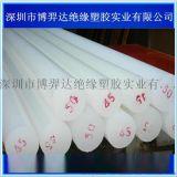进口UPE板 超高分子聚乙烯板材 耐磨耐高温UPE棒 优质UPE塑料