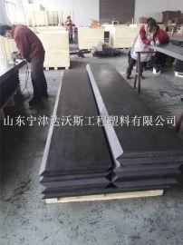 达沃斯防辐射板 含硼板 含硼聚乙烯板