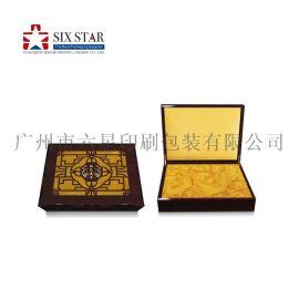 **纸质精装盒礼品盒包装印刷彩盒工厂直销