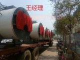 供应山东CWNS2吨燃气热水锅炉