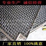 热处理不锈钢工装 不锈钢料框 热处理不锈钢料筐
