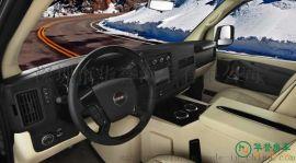 华誉房车 GMC汽车座椅改装 商务车改装豪华座椅