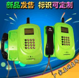 SIM卡插卡电话机T2000