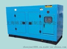 现货供应20KW东风康明斯发电机组