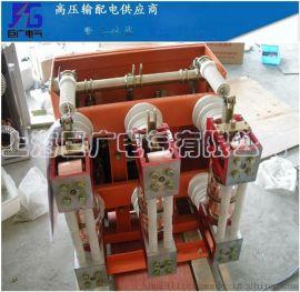 ZN28-12 ZN28A配電櫃斷路器 真空管 真空泡 真空斷路器 真空開關