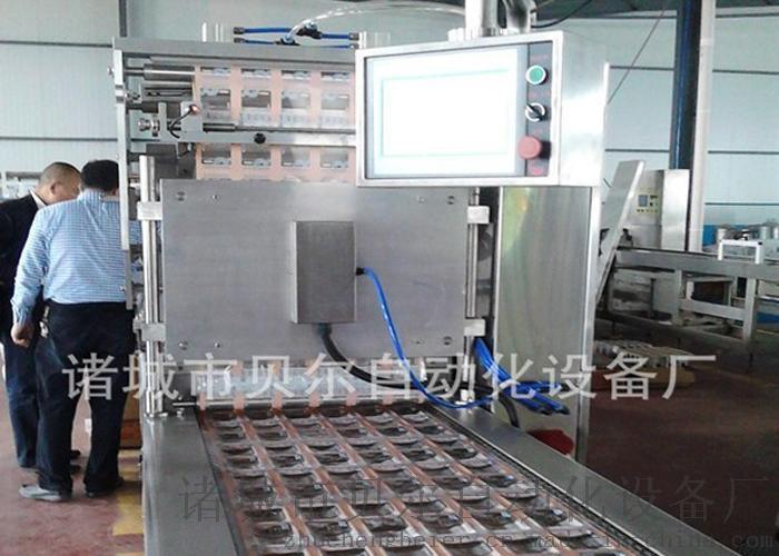 家禽生肉真空包装机选用贝尔自动气调真空包装机,包装鲜肉馅料定量真空包装机效率高达20次/分钟