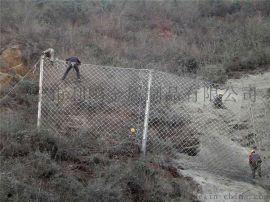 广西被动防护网 南宁sns边坡防护网 被动防护网型号